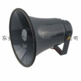 防水型金属号角扬声器