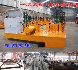 液压H型钢弯弧机 数控工字钢冷弯机厂家价格