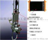 高清管道潜望镜-E10B视频检测仪,管道检测仪,管道CCTV检测www.sld-cctv.com