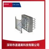 小區半高轉閘製造商小區轉閘廠家不鏽鋼半高轉閘單通道寧夏