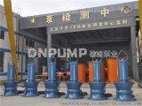 大流量潛水軸流泵設備實驗出廠
