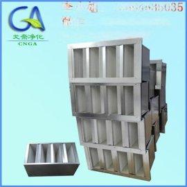 义乌 高效大风量空气过滤器 V型高效过滤器 全国热销
