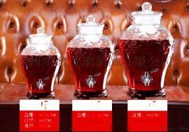 玻璃梅酒瓶,创意玻璃瓶,玻璃酒瓶子
