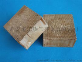 蜂窝陶瓷催化剂载体工业有机废气净化处理剂安琪尔厂家直供净化剂