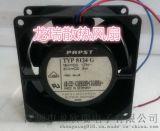 德国papst TYP 8124G 18V散热风扇直销厂家供应