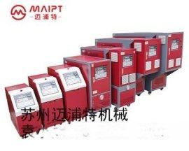 徐州辊筒温控系统 导热油循环加热设备 热媒循环加热装置