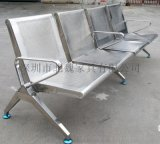 304不锈钢排椅、201排椅、不锈钢家具厂家