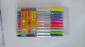 塑料插套简易广告583 944彩芯圆珠笔