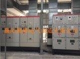 山西鋼廠使用高壓籠型水阻櫃丨軟起動櫃丨高壓液阻櫃