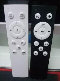 厂家供应红外线遥控器扫地机遥控器空气净化器遥控器早教故事机遥控器