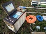烟气、烟尘分析仪 颗粒物采样检测