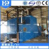 燃气隧道干燥窑 DY-200 华荣达专业供应 厂价直销