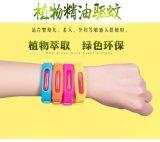 17年新款 儿童驱蚊手环 硅胶驱蚊手环带 多款颜色可选驱蚊手环