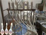 全自动开塞露灌装设备 厂家直销 正品保障