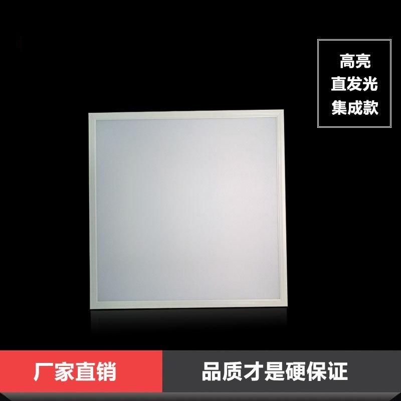 廚房集成吊頂燈具600*600mm室內48w嵌入式LED直髮光面板燈