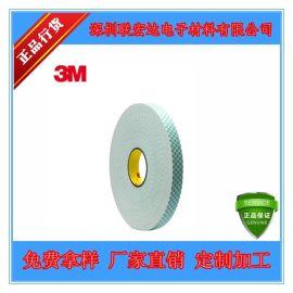 3M4032 PU泡棉胶带 挂钩泡棉 强力粘性厚度0.8mm,可按要求裁切