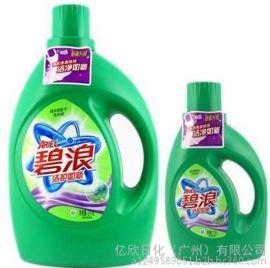 供应十堰碧浪洗衣液批发 洗衣液厂家直销量大从优 品质好 一手货源