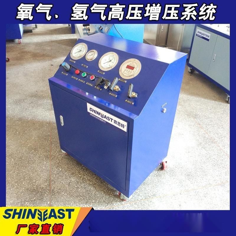 STA40氮气增压泵 氮气弹簧高压充气系统