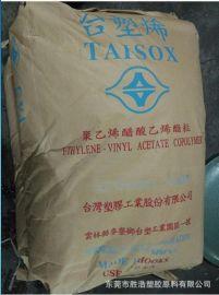 薄膜级EVA 台湾塑胶 7350F 发泡级 高光学性 高韧性 医药用途