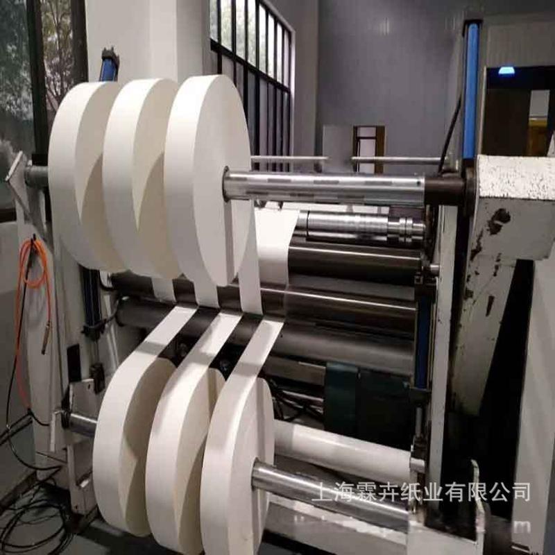 進口牛皮紙上海廠家 軋票紙帶 美國辛普森洛頓白牛皮紙