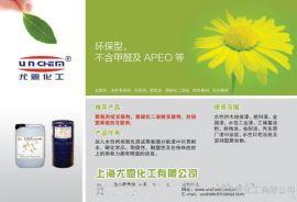 硫化膠水專用單組份交聯劑