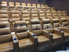 佛山赤虎品牌  影院4D体感沙发二维码,电动沙发