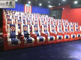 厂家专业生产影院沙发 座椅  电动功能组合沙发