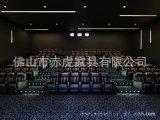 赤虎品牌现代皮制电动功能沙发 家庭影院沙发