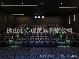赤虎品牌現代皮制電動功能沙發 家庭影院沙發
