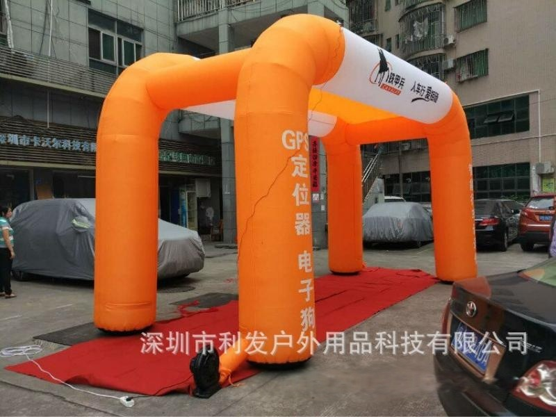 联拱充气帐篷四脚拱门设计制作按要求印广告 价格面议