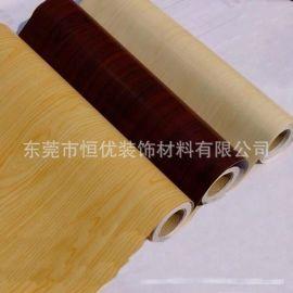 厂家供应环保宝丽纸 华丽纸 木纹纸 石头纹纸 立体纸 三聚 胺纸