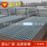 鍍鋅鋼格板 平臺踏步板 30*100 排水溝蓋網孔格柵板
