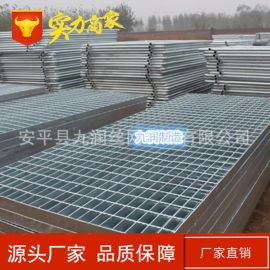 镀锌钢格板 平台踏步板 30*100 排水沟盖网孔格栅板