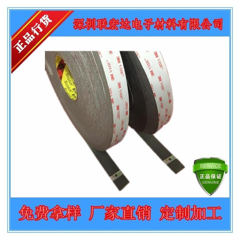厂家直销3MRP45 VHB泡棉胶带 1.1厚 3M泡棉模切加工  可分切规格