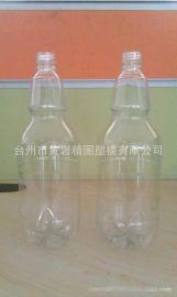 PETE塑料瓶 聚乳酸塑料罐 PLA化妆品 瓶子 PET瓶胚