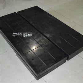 工程塑料合金滑动滑块 MGE MGB顶推滑板