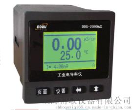 博取仪器卡盘电导率 ,DDG-2090AX高温卡箍式电导率