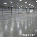 潍坊  耐磨地坪设计潍坊亚斯特新型建材亚斯特-456包工包料