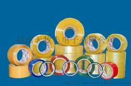 供应封箱胶带(图)---昆山天牧丰电子有限公司产品