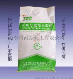 供應昆明可再分散性乳膠粉VAE廠家