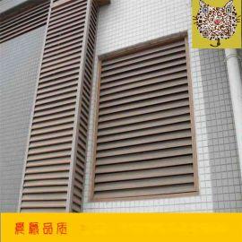 厂家定制室外机空调百叶窗 外墙空调百叶窗 防腐质优