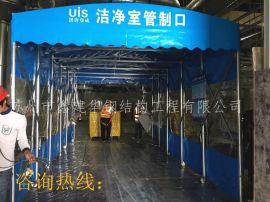 上海松江区定制伸缩折叠固定蓬遮阳蓬布推拉雨棚仓库帐篷