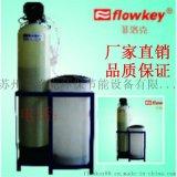 富莱克控制阀全自动软水器 软化水设备 软水器 锅炉软化水处理设备 海水淡化设备 单阀单罐