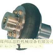 UL轮胎联轴器厂家直销,生产联轴器