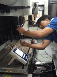 马扎克机床动平衡仪 马扎克主轴动平衡仪台湾造