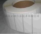 安徽芜湖安徽马鞍山合肥标签纸、条码纸、打印碳带