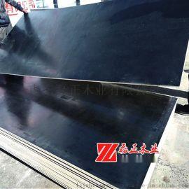 黑膜清水建筑模板高层建筑多层板生产厂家山东磊正木业