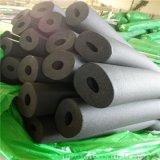 厂家生产保温隔热橡塑管 橡塑管价格