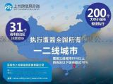 深圳专业商圈选址调查公司