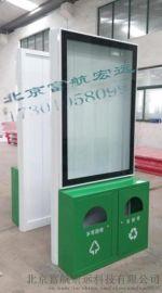 厂家定制生产直销广告垃圾箱滚动灯箱阅报栏